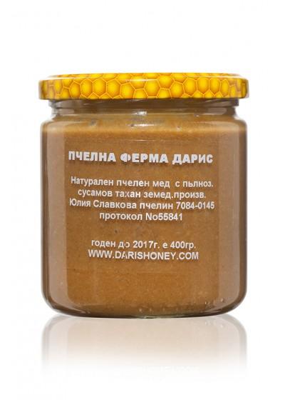 Пълнозърнест сусамов и ленен тахан с пчелен мед 400гр.